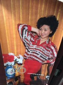 1986年挂历上海科学技术出版,上海服饰设计