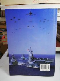 高校军事步骤教程/上海市普通高等学校理论课壁咚三军事图片