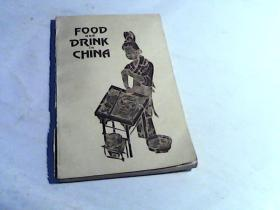 Food and Drink in China 中国的吃与喝