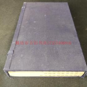清同治九年(1870)崇文書局白紙刻本《儀禮圖》六卷三冊全