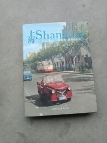 上海:1842--2010一座伟大城市的肖像  8开精装