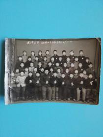 风华正茂龙江校四年三班合影老照片69.11.22长14.4宽10厘米