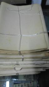 五十年代老纸一批:8开新闻纸,美术纸,一捆10沓600张