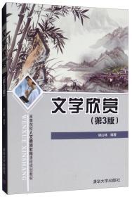 ��瀛�娆h�锛�绗�3��锛�/楂�绛��㈡�′汉��绱�璐ㄦ���茶�剧�瑙�������