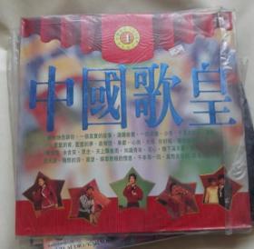 大光碟 中国歌皇 中国名曲卡拉OK 26首歌曲