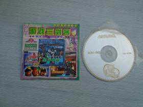 游戏三剑客(1碟,详见书影)