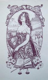 """比利时艺术家""""Van Offel. """"线刻仕女藏书票—《书,琴,少女》1900"""
