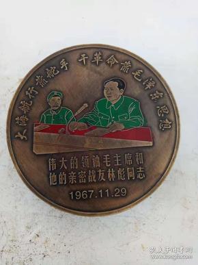 纯铜墨盒·毛主席和他的亲密战友林彪同志墨盒·重量211克