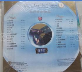 卡拉OK镭射大影碟 -港台最流行精选金曲26首歌曲