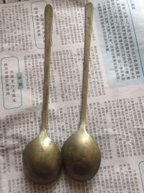 清北京泰丰楼铜汤勺一对(还有德兴字样)