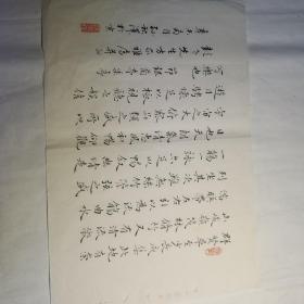 北京书法家孙秋泽书法小品