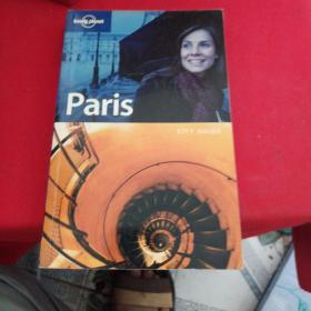巴黎Paris 6/e