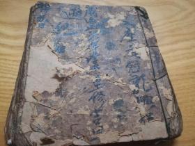 清咸丰7年手写本【联谱】书法精湛,几种字体,有的对联现在可能已消失了