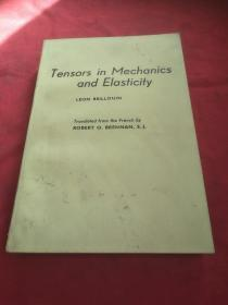 TENSORS IN MECHANICS AND ELASICITY布里渊著