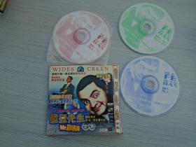 憨豆先生 全集 3CD(3碟,详见书影)