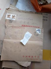 著名财务学家、教授 黄菊波  信札三通