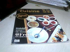 餐饮世界 2007年 1