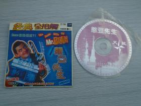 经典全接触 10CD合一憨豆先生(1碟,详见书影)