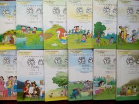 小学语文全套12本,小学语文一至六年级,小学语文2001-2006年1版,小学语文课本mm