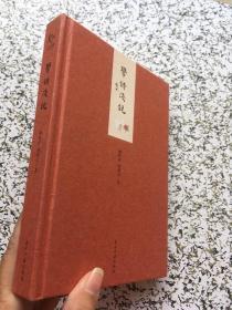 小书馆:学诗浅说(精装)
