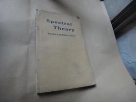 分谱论 英文版 著名数学家路见可签名藏书