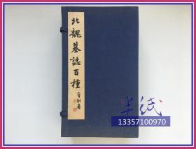 鍖楅瓘澧撳織鐧剧  1987骞村垵鐗�