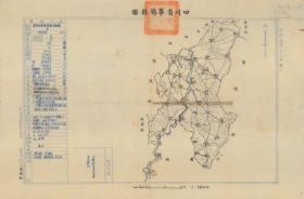 民国三十二年(1943年)《华阳县图》(华阳县老地图,华阳县地图,双流县老地图,双流老地图,双流地图,成都老地图,成都地图,四川老地图),原图现在宝岛,原图高清复制。左侧附县治资料,内容十分丰富,全图规整,古朴典雅,是华阳县、双流县、成都市重要历史变迁史料。华阳县已经撤销,这个古老的县即是历史的过客,也是历史的参与者。这幅图是华阳县区域变化的史证,此图难得。原图高清复制,裱框后,风貌很好。