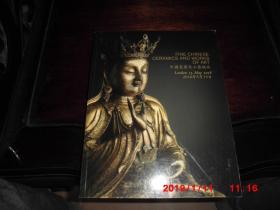 CHRISTIES 佳士得  2018 中国瓷器及工艺精品