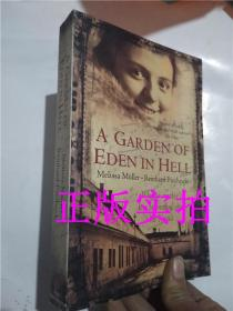 正版!A Garden of Eden in Hell: The Life of Alice Herz-So 9780330451598