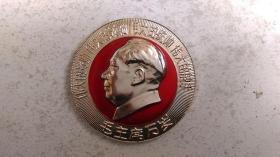 """文革时期""""四个伟大、毛主席万岁、一轻部革委会成立纪念""""金属质彩色毛主席像章"""