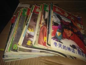 《故事会》-2007年1—12月24本(上下月)