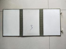 绫子面函套一个31.8*20.2*2.2