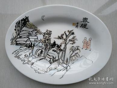 博山陶瓷厂《春暖》手绘小盘