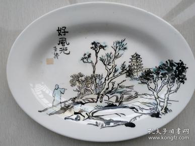 博山陶瓷厂《好风光》手绘小盘