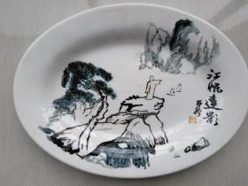 博山陶瓷厂《江帆远影》手绘小盘