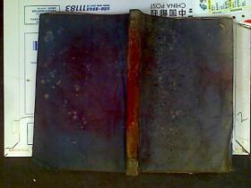 手抄本一厚册可能是佛教方面的