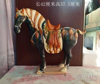 唐三彩马7913