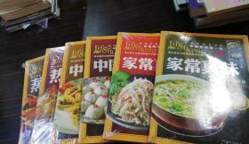 中国粤菜第一家 钟鸣鼎食丛书 3 蒸煮、4热炒、7 8中国点心 上下   9 10 家常真味 上下