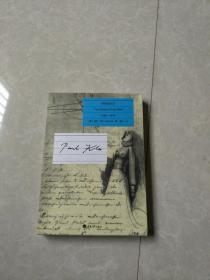 克利的日记