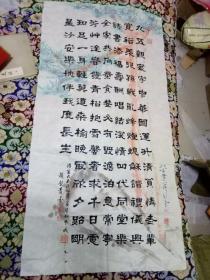 老诗人楚域95岁诗稿   赵璧青书法 (诗书画合璧)