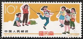 特72少年儿童体育运动(8-7)10分女孩子、少先队员跳绳、跳皮筋,极浅邮戳全新品盖销邮票一枚