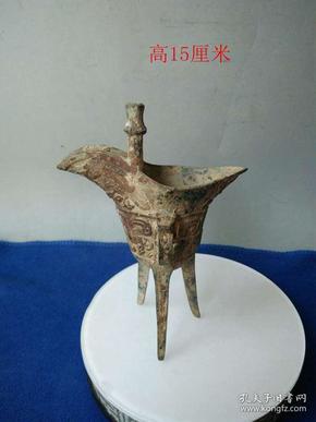 战汉时期老青铜嚼杯
