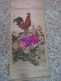 立轴:鸡鸣富贵——周俊鹤作,天津杨柳青画社