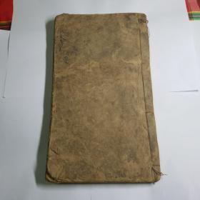 清代中期刻本增订本草备要四卷一套