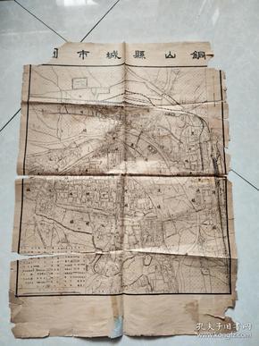 民国――(江苏徐州)铜山县城市图