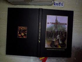 LA TUNA DE CANTON..