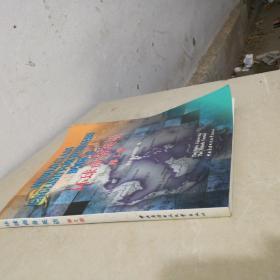 环球商务英语(2书+9磁带)