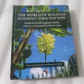 THE WORLD OF BANANAS  IN HAWAI I THE NAND NOW( 英文原版)