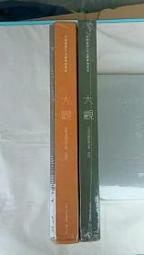 中國嘉德2019春季拍賣會大觀 中國書畫珍品之夜 古代  近現代