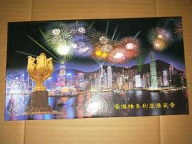 香港维多利亚港夜景【书架1】